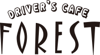 DRIVER'S CAFE FOREST